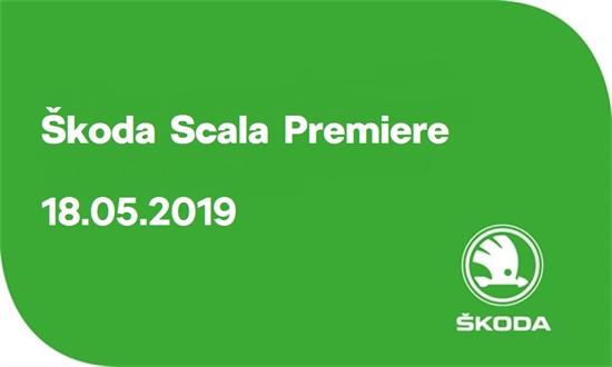 Foto des Events Skoda Scala Premiere
