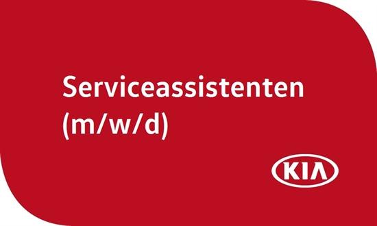 Foto des Stellenangebots Serviceassistenten (m/w/d) im Kia Zentrum Krefeld