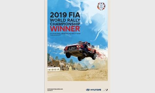 Foto der News Hyundai FIA Rallyeweltmeister 2019