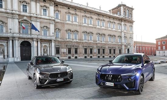 Bild der News Maserati feiert das 105. Firmenjubiläum und startet in ein neues Zeitalter