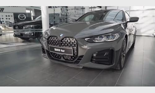 Das neue BMW 4er Coupé bei BMW Unterberger