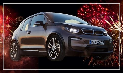 Foto der News BMW i3 45 Jahre Unterberger Sondermodell