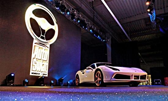 Bild der News Internationale Auszeichnung für den 488 GTB