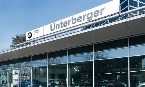 Foto der News Mit einem Investitionsvolumen von 3 Millionen Euro baute Unterberger Automobile seinen Vorarlberger Hauptstandort Dornbirn zum modernsten BMW- und MINI-Autohaus Österreichs aus.