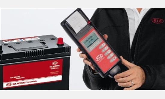 Foto des Serviceangebots Kia Original Batterie mit 3 Jahren Garantie