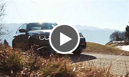 Der Neue BMW 5er