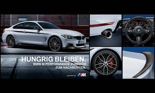 Foto des Zubehörangebots BMW M Performance